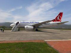 Türk Hava Yolları 12 Mayıs'ta Zonguldak Havaalanında